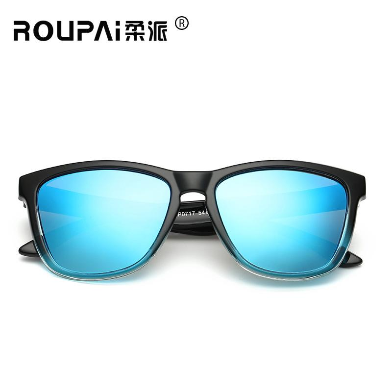 3833a29255 Explosion Fashion Personality Women Men Color TAC Polarized Sunglasses  Explosion TAC Sunglasses Online with  7.79 Piece on Yangxiyang s Store