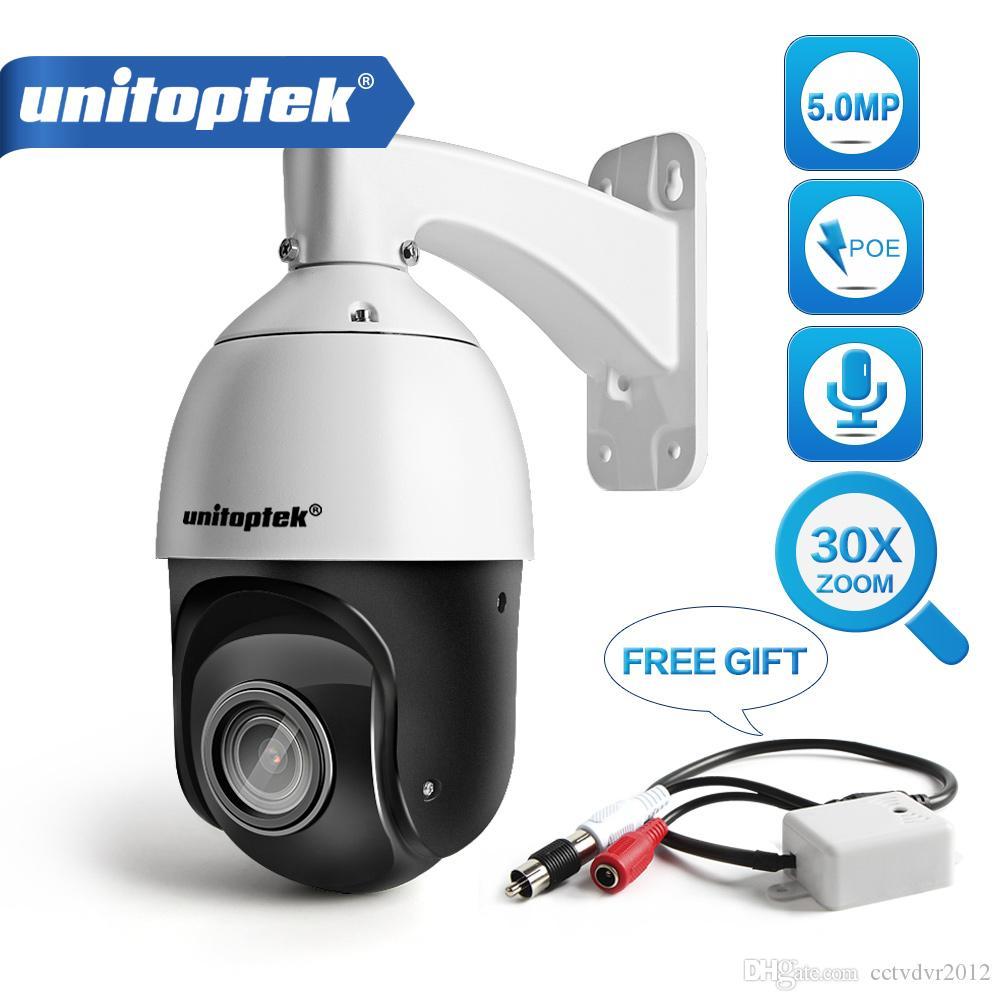 H 265 5MP POE IP PTZ Camera Audio Speed Dome CCTV Camera Security Onvif  Outdoor Pan Tilt 30X ZOOM Day Night laser IR 100m P2P