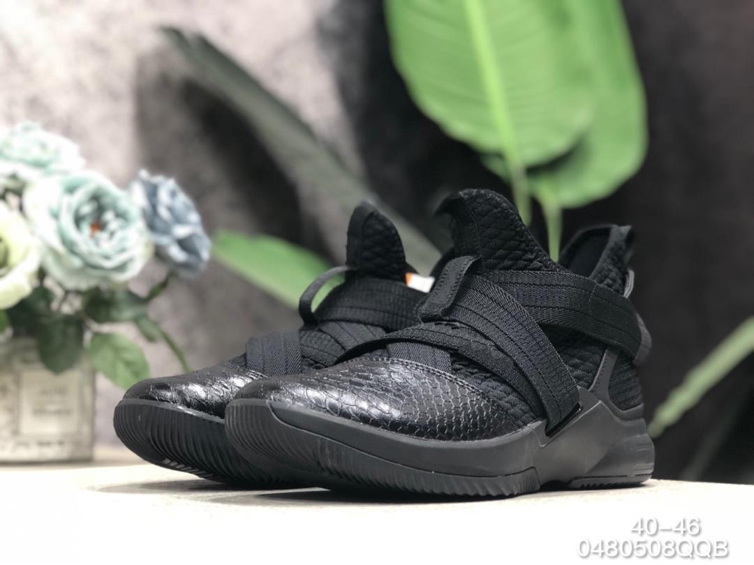new style eb714 96959 Compre NIKE Lebron SOLDIER XII SFG EP Basketball Shoes Las Mujeres Los  Hombres De Lujo Rojos Zapatos Casuales Zapatillas De Deporte Moda Para  Ayudar ...