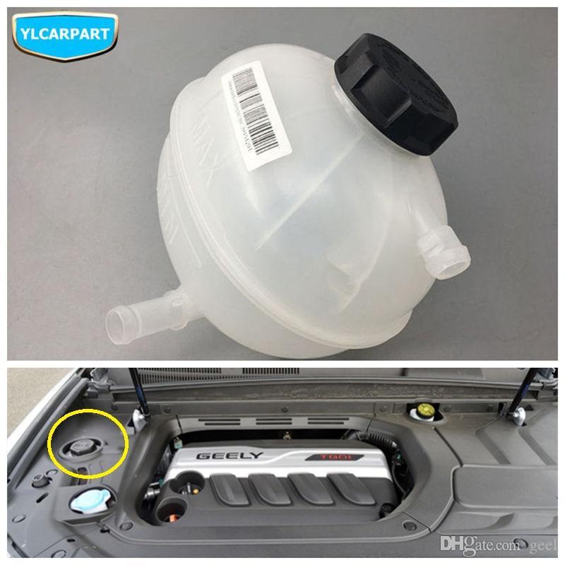 For Geely Atlas,Boyue,NL3,SUV,Proton X70,Emgrand X7 Sports,,GL,GS,Car  radiator water bottle
