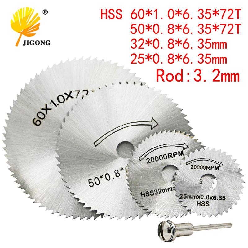 plumber 25/32/50/60mm HSS Circular Saw Blade Rotary For Dremel Metal Cutter Power Tool Set Wood Cutting Discs Drill Mandrel Cutoff