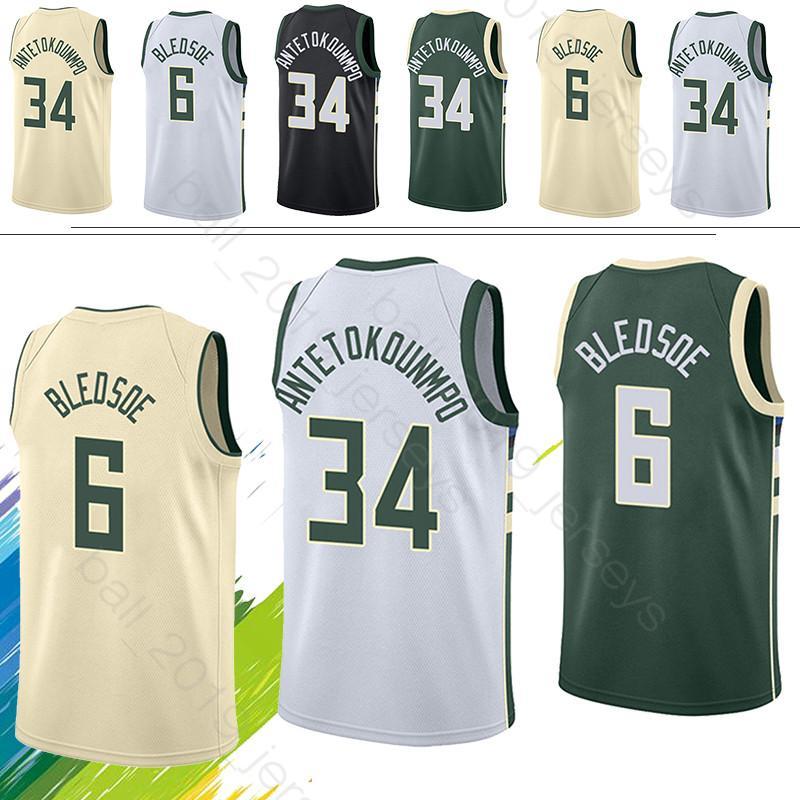 premium selection ed3f3 4125c Giannis 34 Antetokounmpo Bucks jersey Ray 34 Allen Eric 6 Bledsoe top  quality Maillots de basketball