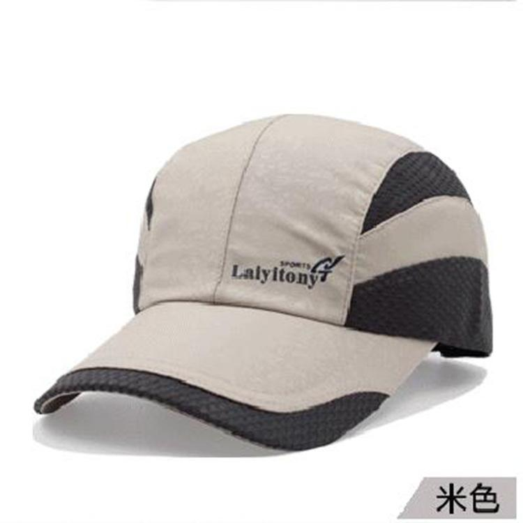202850b77e7 Baseball Cap Male Summer Flat Along The Young Couple Mesh Breathable Outdoor  Summer Shade Leisure Sports Net Cap Hats For Sale Neweracap From Wzflove
