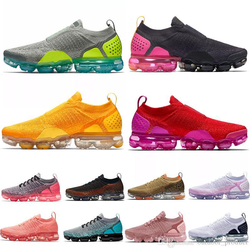 nike air vapormax 2019 2.0 cojines para mujer Zapatillas para correr Rojo Amarillo Astilla Crimson Pulse Runners 2.0 zapatillas de deporte de diseño