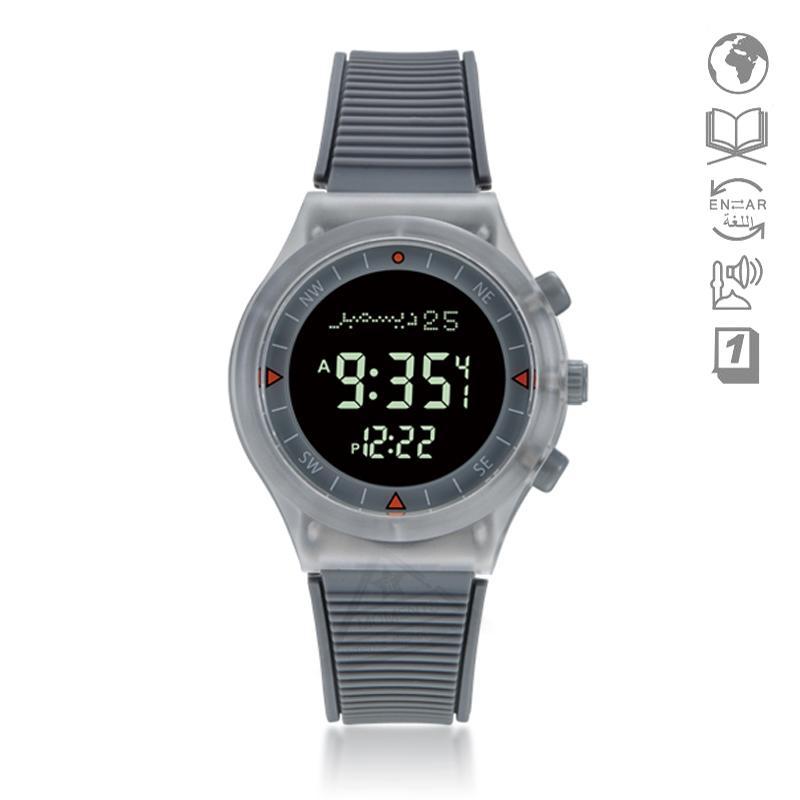 Mosquée Azan Watch pour les enfants 32mm WY16 Horloge de montre islamique  Alfajr avec indication de la direction de la Qibla pour tous les musulmans