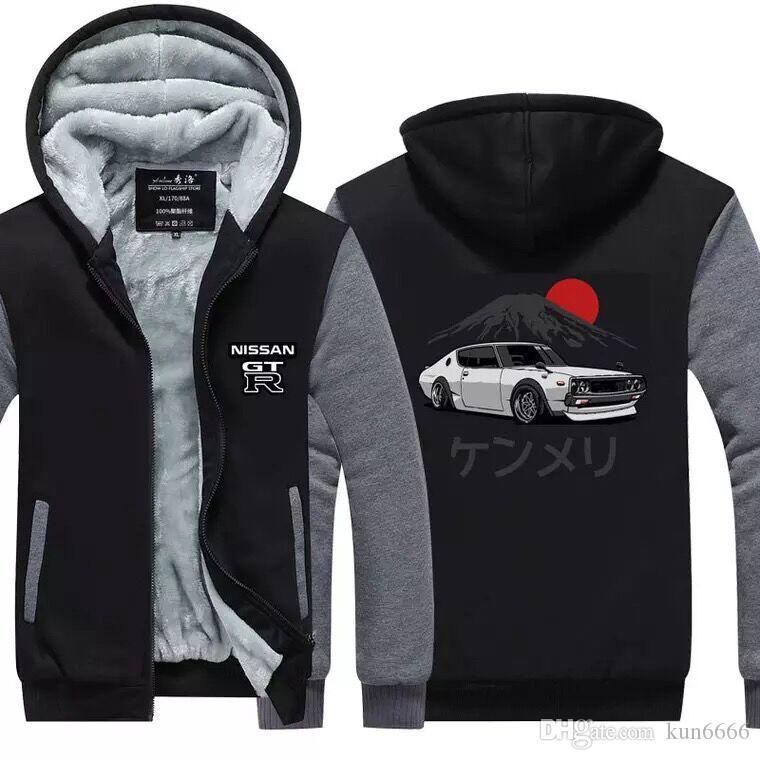 5fead3045819e Acheter GTR NISSAN Logo Sweats À Capuche 2019 Manteau Nouveauté Hiver  Polaire Coton Zippé Veste Décontractée Veste Super Chaud Sweat USA Taille EU  Plus La ...
