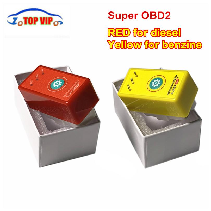 Superobd2 OBD II ECU Chip Tuning Box Plug and Drive Interface Like NitroOBD2 Super obd2 for Diesel Vehicles Accessories Car Electronics Accessories