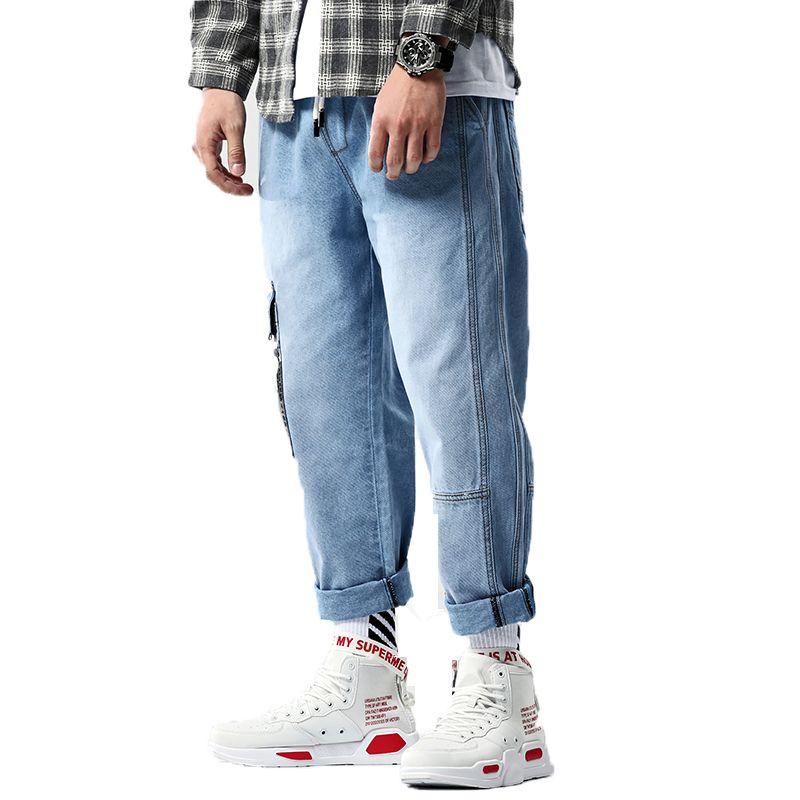 83ae6880 2019 2019 Fashion Baggy Style Mens Jeans Hip Hop Loose Big Pocket Boys Skateboard  Rap Punk Denim Pants Men Ankle Length Harem Pants From Yuanchun, ...