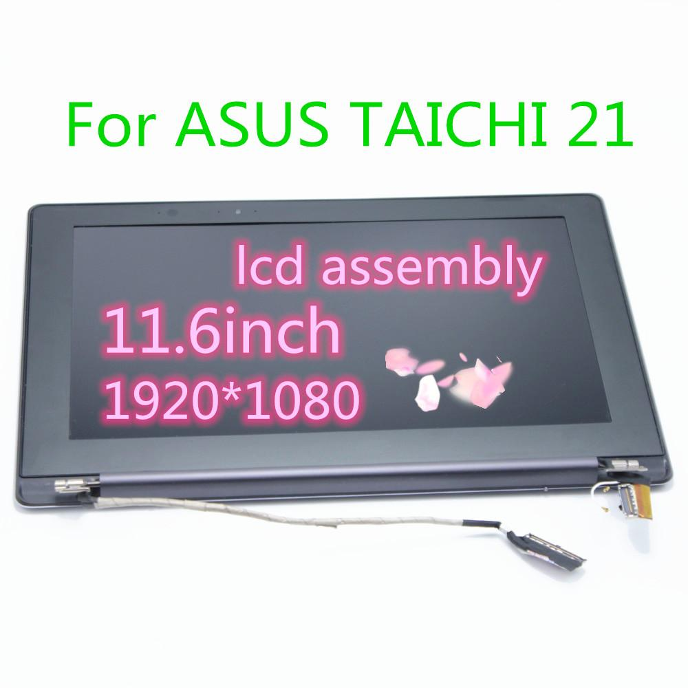 New Driver: Asus TAICHI 21 Wireless Radio Control