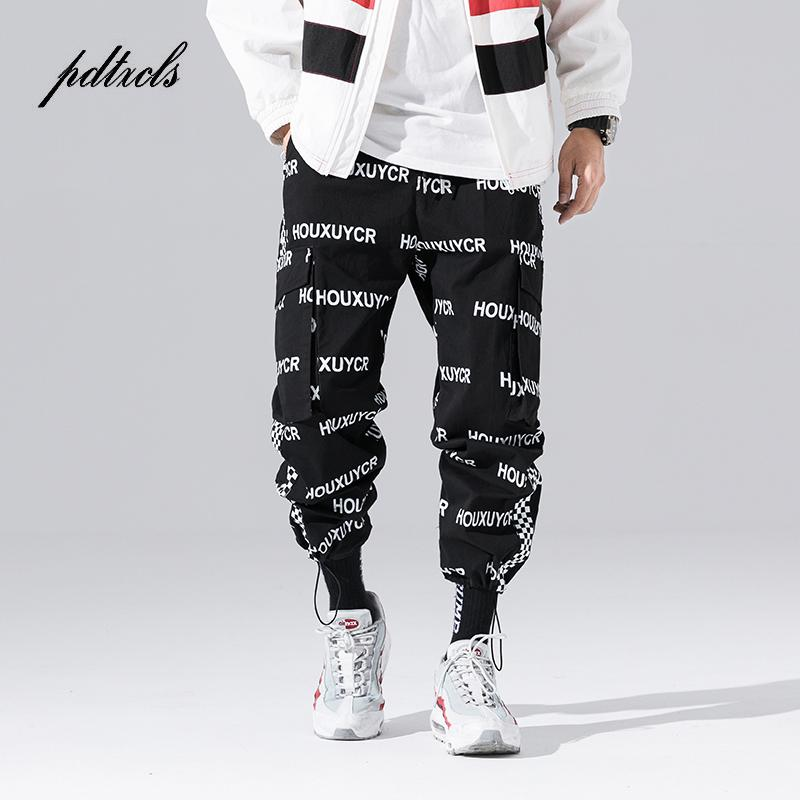 Style; Trousers + Legging Men High Street Fashion Hip Hop Punk Casual Harem Pant Male Jogger Sweatpant Fashionable In