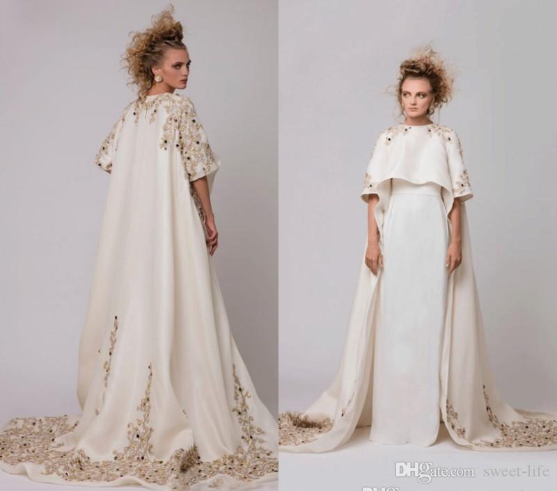 6ce09dbbc8 Arabic Coloful Applique Short Sleeve Party Dresses 2019 Cape Style Sweep  Train Evening Gowns Dubai White Satin Vestidos Celebrity Dress Celebrity  Copy ...