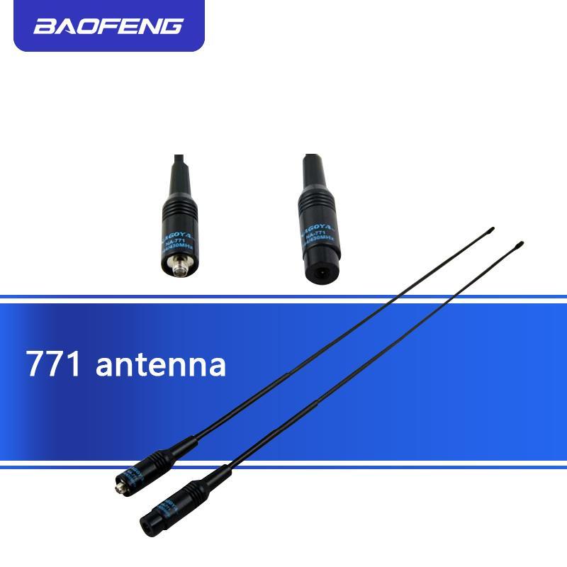 2PCS Baofeng NA-771 Antenna SMA-F Walkie Talkie Gain Antenna Signal Extend  NA771 Universal Portable Radio for UV-5R UV-82 888S