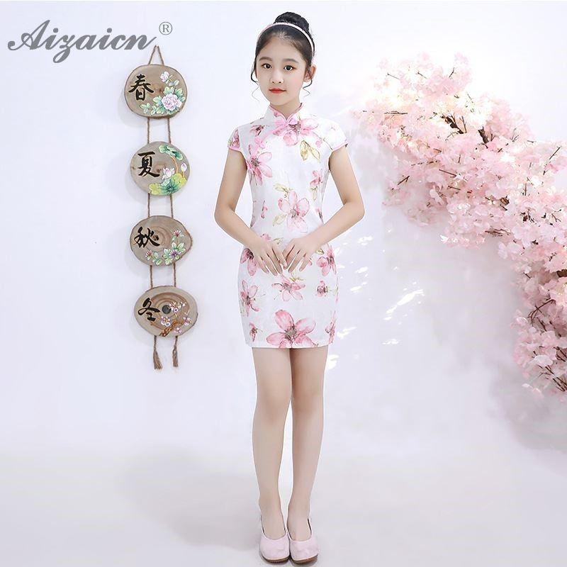 2ba7bae41a990 Chinese Traditional Dress Children Short Cheongsam China Girls Vintage Gown  Nation Wind Child Slim Qi Pao Princess Dresses