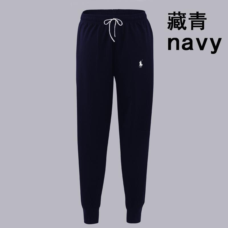 Men free shipping line running for fitness cotton trousers are of good quality to Asia yards