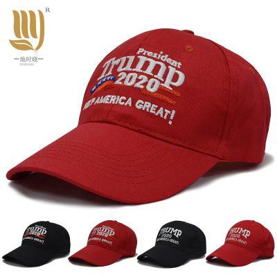 ce99840e83209 Make America Great Again 2020 5stars Hat Trump For President Mens ...