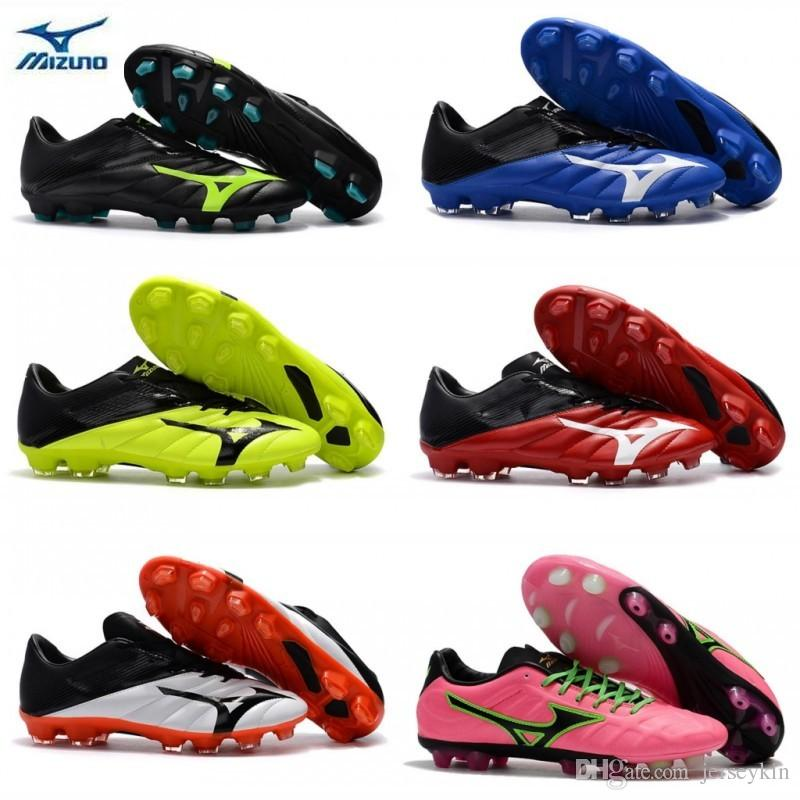 mizuno soccer shoes hong kong juego uruguay women's zip