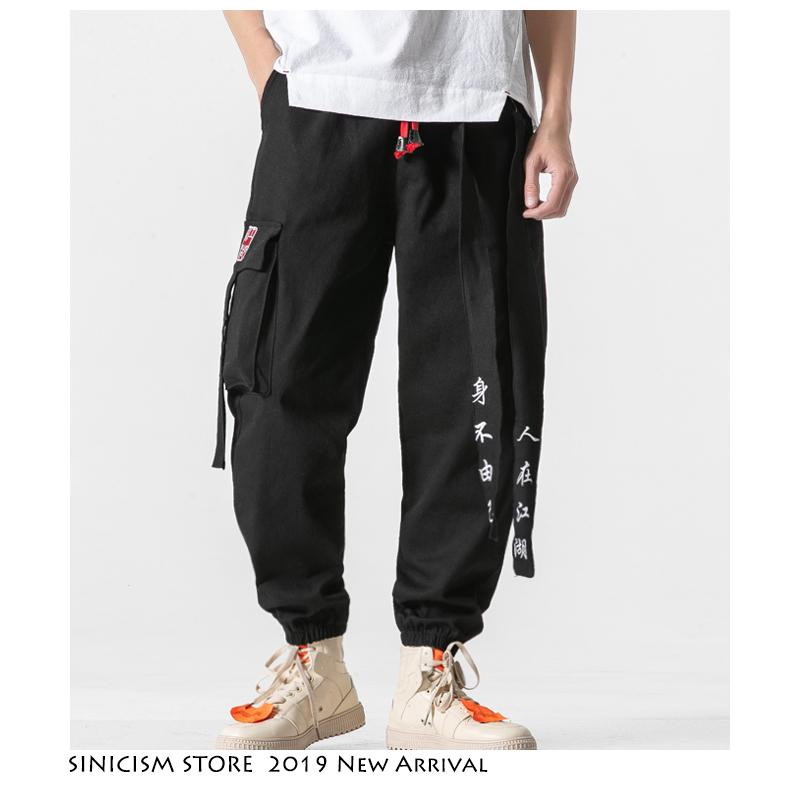Sinicism Store Men Belt Cargo Pants 2019 Man Streetwear Pockets Harem Pants Male Black Joggers Loose Overalls Designer 5XL