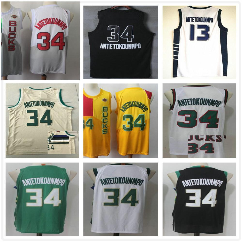 222ff72b ... reduced 2019 new city edition yellow 34 giannis antetokounmpo jerseys  earned edition white green stitched youth