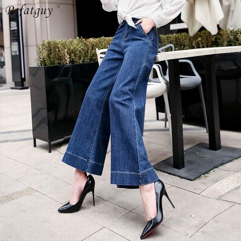 High Quality Dark Blue Full Length Jeans Women Spring 2019 New Fashion Straight Wide Leg Denim Pants Casual Female Long Trousers
