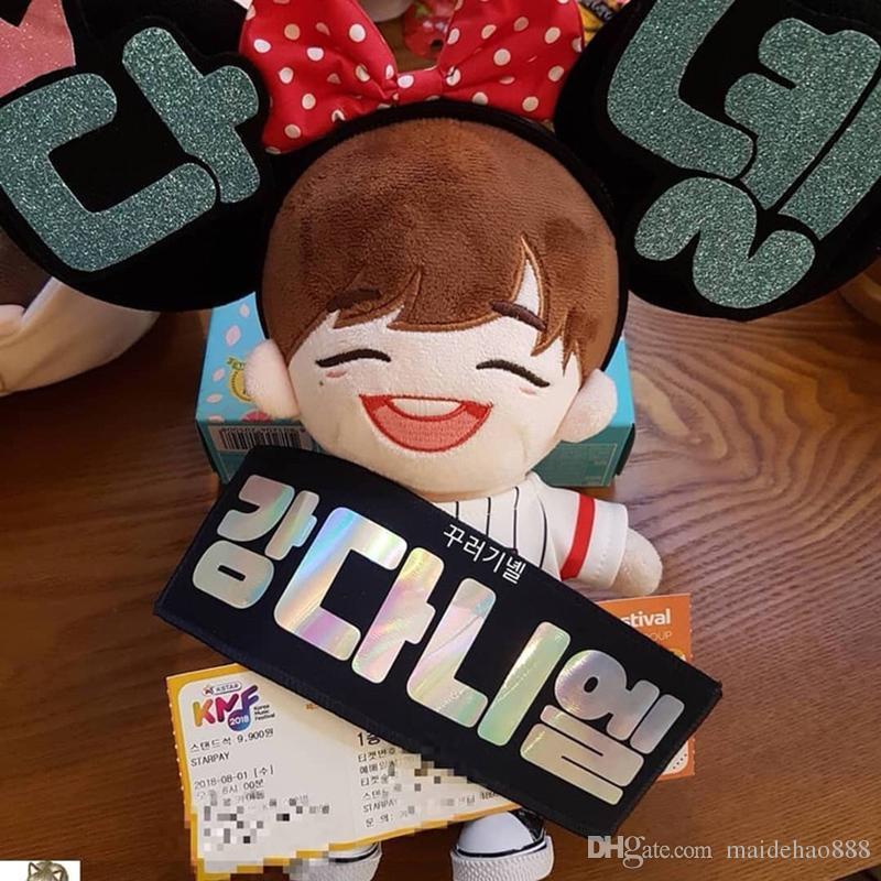 China Manufacturer Customized Concert Superstar Cheering Kpop Doll Print  Slogan Towel Mini 16*8 cm