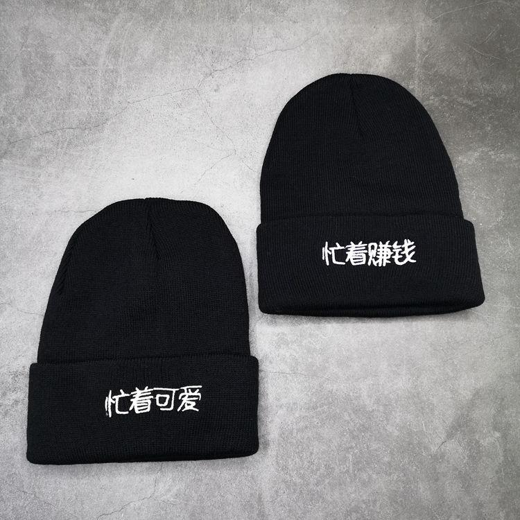 6560022f3124c 2019 Chinese Label Black Winter Hats For Men Woman Beanies Knitted Unisex  Beanie Lovers Caps Warmer Bonnet Casual Cap From Bingquanwat