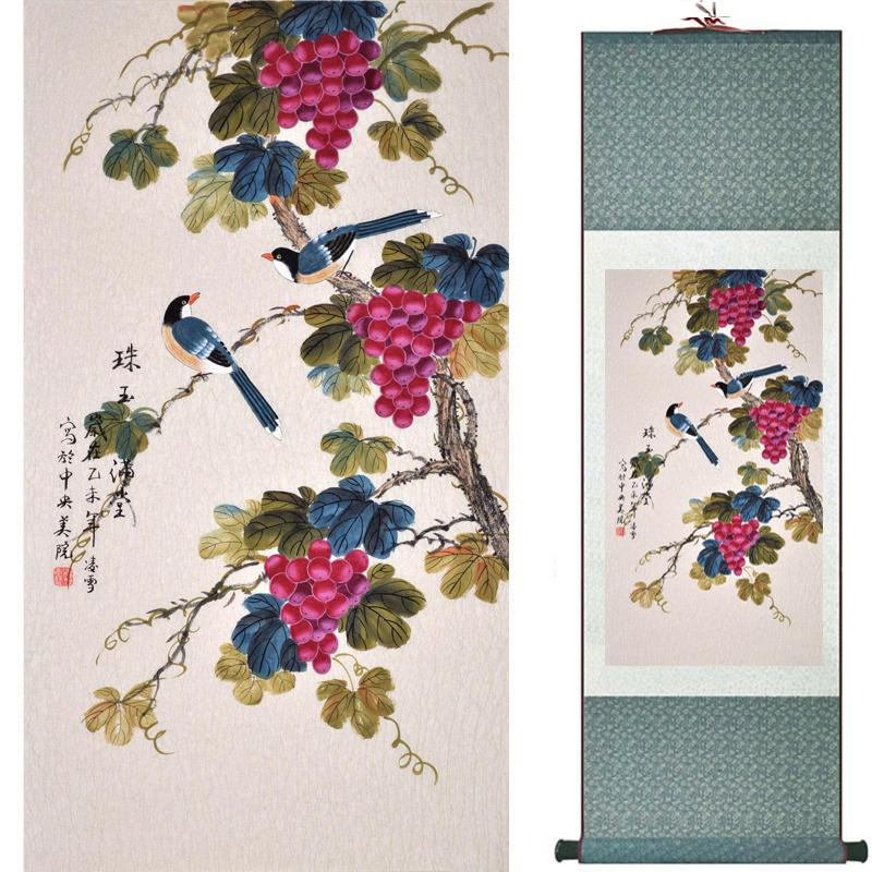 Birds And Flower Painting Home Office Decoration Chinese Scroll Painting Flower Art Chinese Paintingprinted Painting 082408