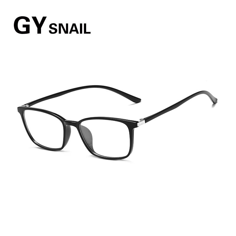 f0bdeb35601 2019 GYsnail Blue Ray Computer Glasses Men Women Screen Radiation Eyewear  Office Gaming Blue Light Goggle UV Blocking Eye Spectacles From  Marquesechriss