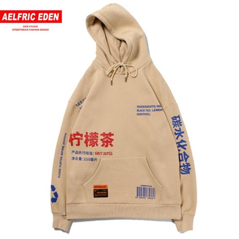 3e67a79e81e0b Compre Aelfric Eden Carta De Té De Limón Sudadera Con Capucha Fleece ...