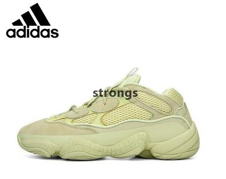 572d6a70acd29 2019 Original Adidas Air Yeezy 500 Blush Running Shoes Athletic DMX  CONFIRMED Desert Rat Runner Kanye West 500s Super Moon Yellow Salt Utility  Black DB2966 ...