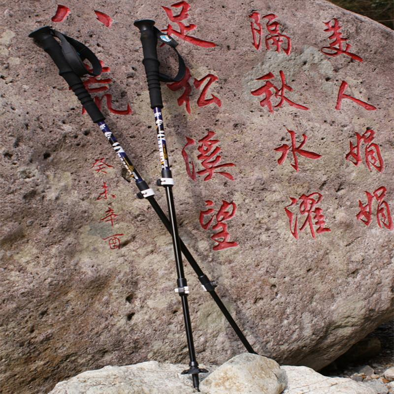 4 x Trekking pole basket for walking trekking ski poles sticks outdoor goodsDIU