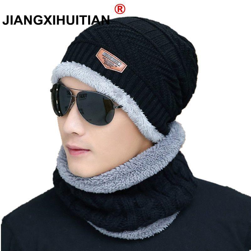 f4deebdf798 2018 Hot Winter Hats Skullies Beanies Hat Winter Beanies For Men Women Wool  Scarf Caps Balaclava Mask Gorras Bonnet Knitted Hat S1218 Baseball Caps  Snapback ...