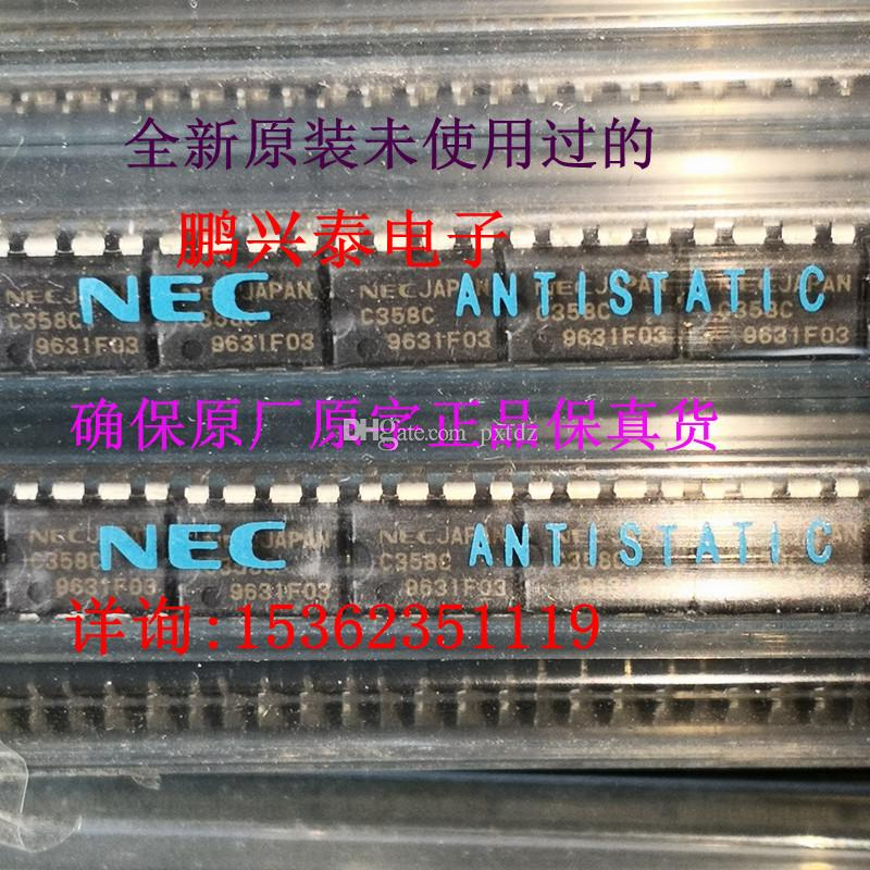 NEC C358C   PDIP8 , UPC358C   DUAL Amplifier Integrated circuits ICs , Dual  in-line 8 pins plastic package , LM358N Electronic Components