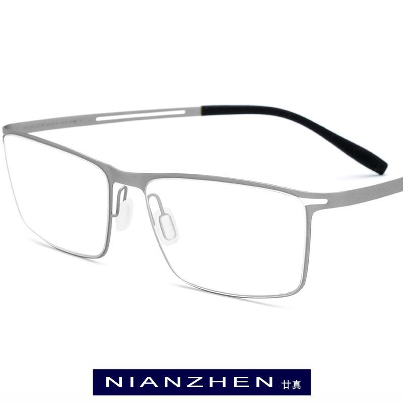 1dc04884c3 Compre B Montura De Titanio Para Anteojos Para Hombres 2019 Miopía Cuadrada  Marcos Ópticos Gafas Para Hombre Ultra Coreana Sin Tornillos Gafas 1175 A  $64.61 ...
