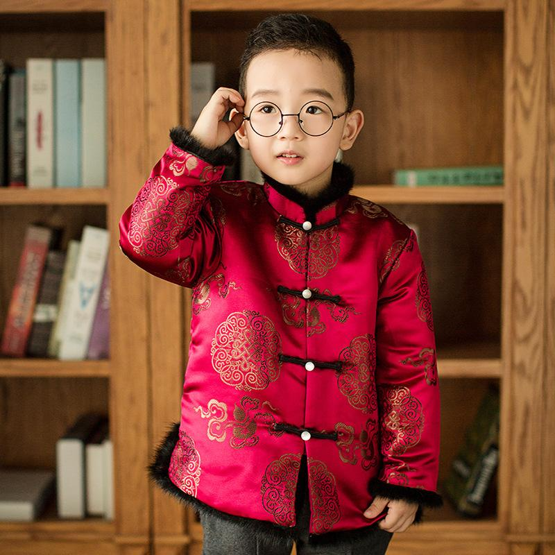 7d9a18908b0 Kid China Dress Of The Tang Dynasty Chinese Traditional Garments Costume  Pants For Children Boy Girl Clothing Boys Padded Jacket Boys Jackets Sale  From ...
