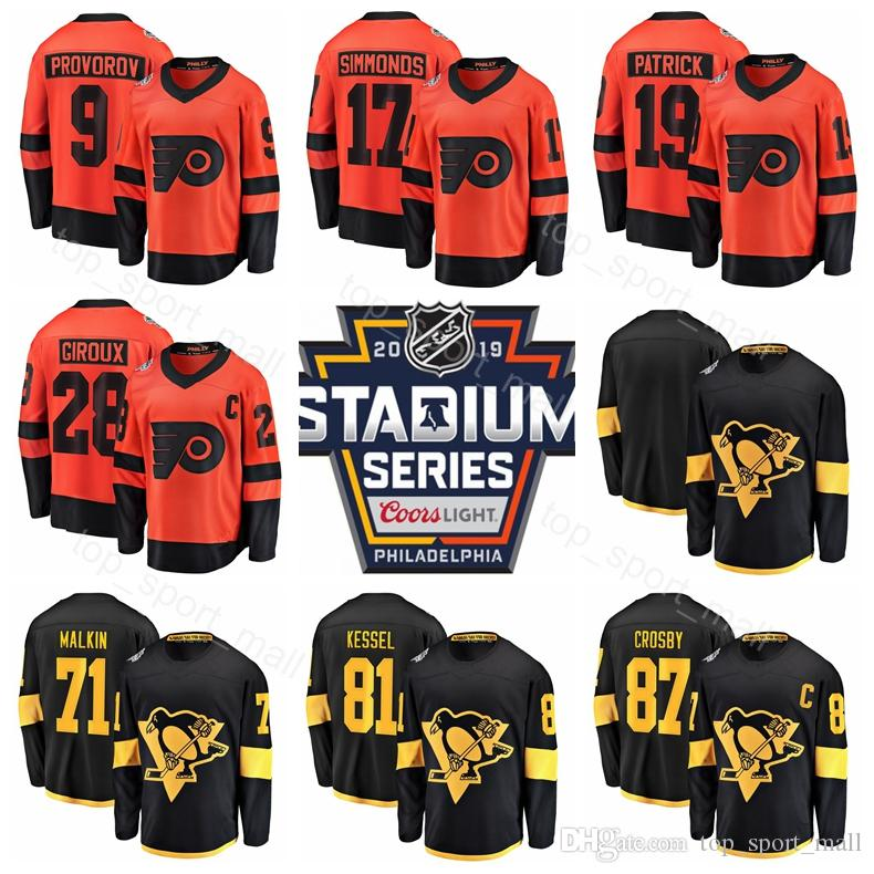 6afa6465377 2019 Stadium Series 2019 Jersey Penguins Flyers Claude Giroux Carter Hart  Sean Couturier Sidney Crosby Evgeni Malkin Phil Kessel Letang Guentzel From  ...