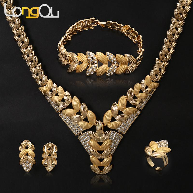 Longqu Dubai Gold Color Jewelry Sets wholesale Nigerian Wedding woman accessories jewelry set Fashion African  Set