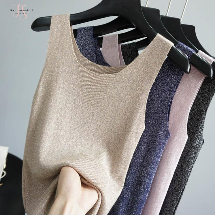 Sale Hot Tank Summer New Style Elastic Thin Applique Silky Handfeel Knitted 12 Sleeveless Tops Vest Colors