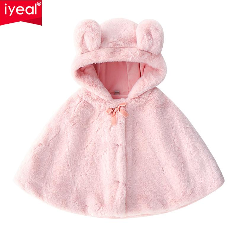 7be80ae35 IYEAL Little Rabbit Thick Warm Clothes Fashion Cute Baby Infant ...