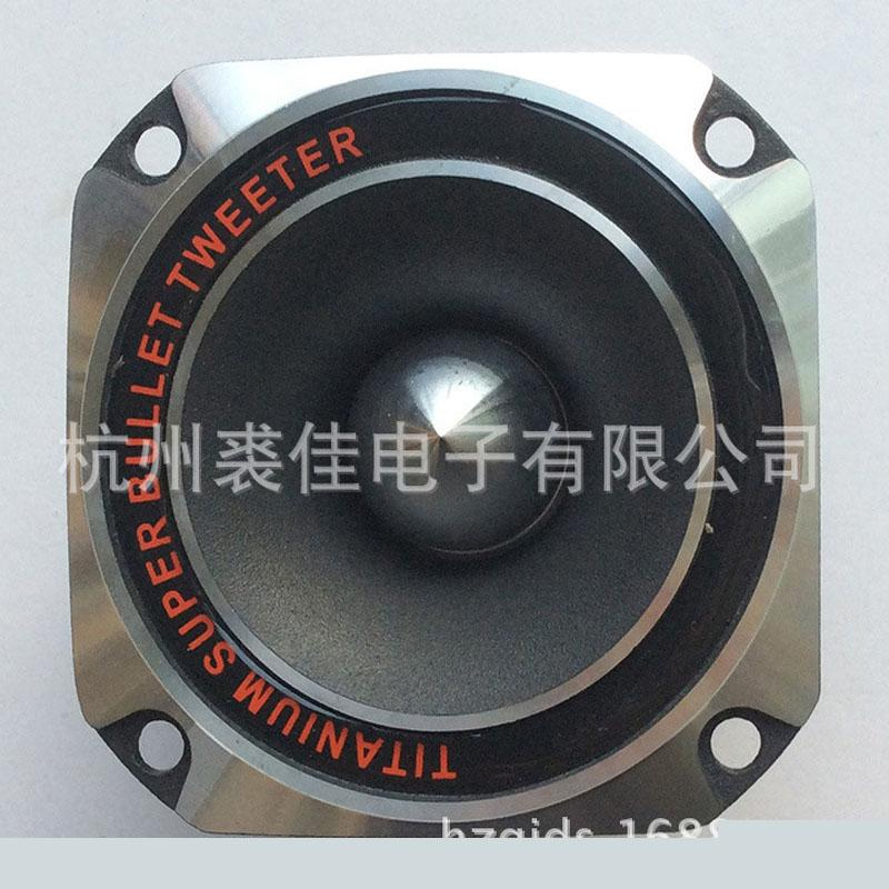High End Quality Car Tweeter Speaker Aluminum Vehicle Auto Stereo