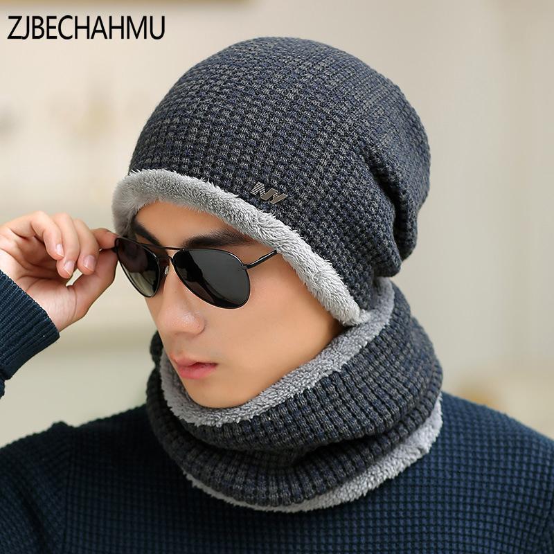 97c2b529859e Moda Sombreros de invierno Skullies Gorros Sombrero Gorros de invierno para  hombres Mujeres Bufanda de lana Gorros Pasamontañas Máscara Gorras ...
