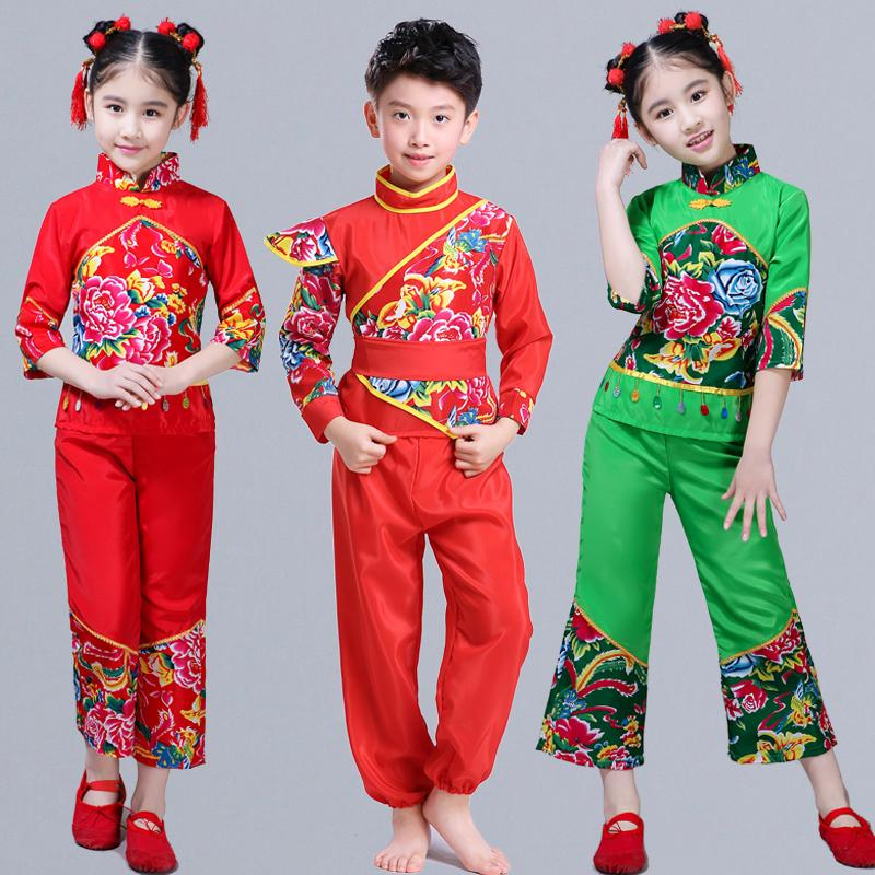 bdaa12b36 2019 Chinese Folk Dancing Costume Girls Yangko Clothes Modern Drum ...