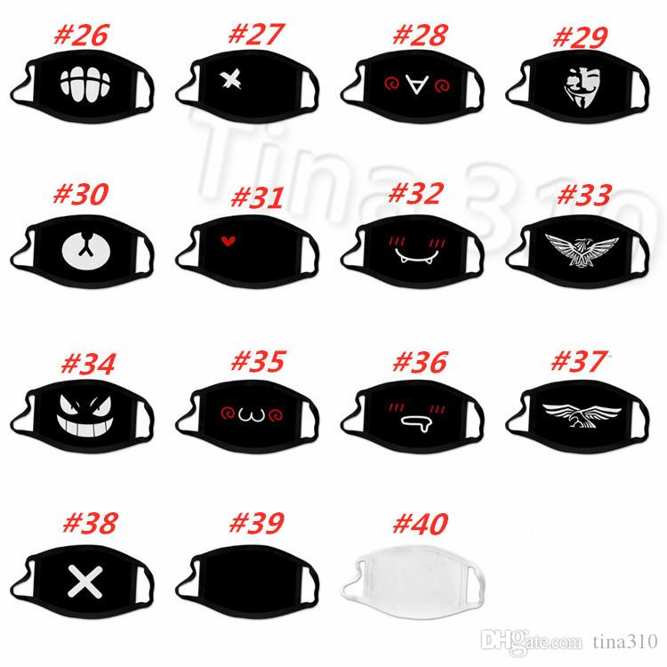 hot Black solid color mask Fabric can be washed Mask Adult Kids Fashion Anti Dust Face Masks Cartoon 40style Designer Mask T2I51105