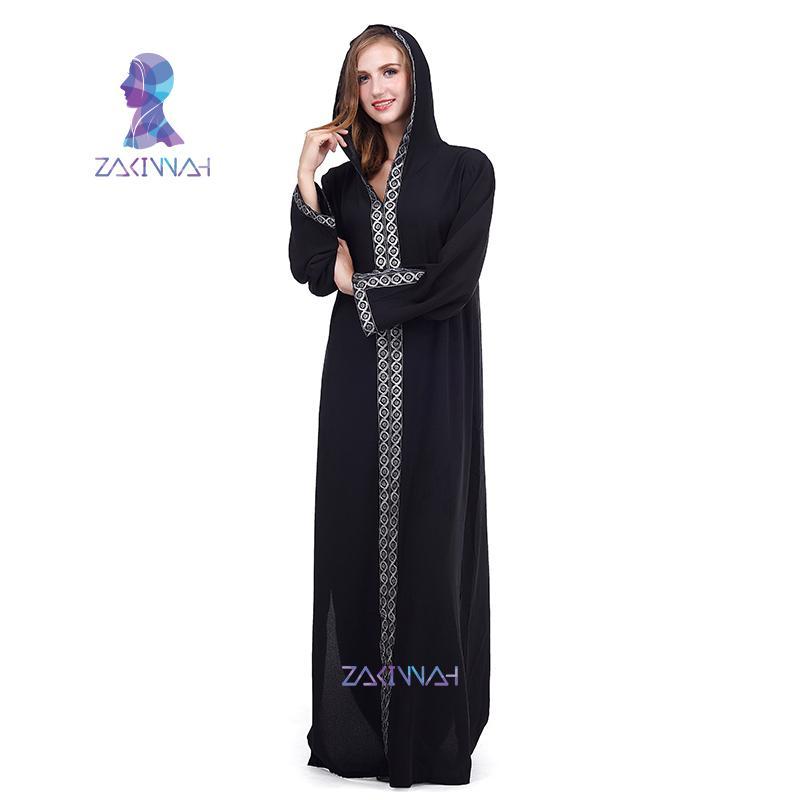 af158d9d72f8 Compre Batas Musulmanas Árabes Turco Árabe Musulmán Sexy Split Vestido  Árabe Para Mujer Ropa Abayas De Otoño Para Mujeres Con Capucha Robe A  $48.16 Del ...