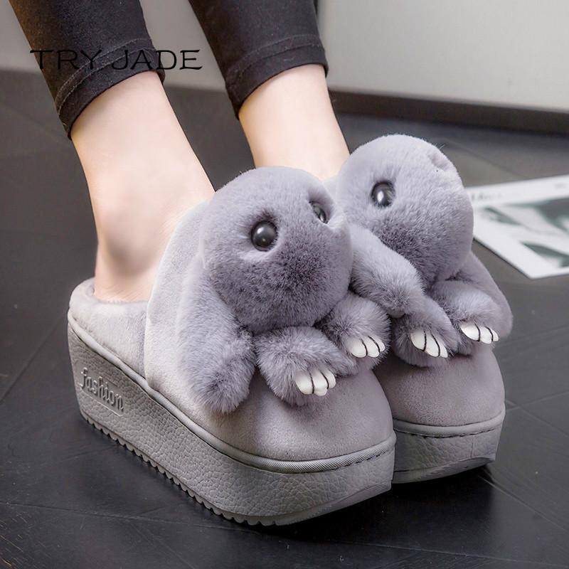 Women Winter Home Slippers Ladies Animal Cute  Warm Plush Indoor slippers House Soft Casual Shoes For Women