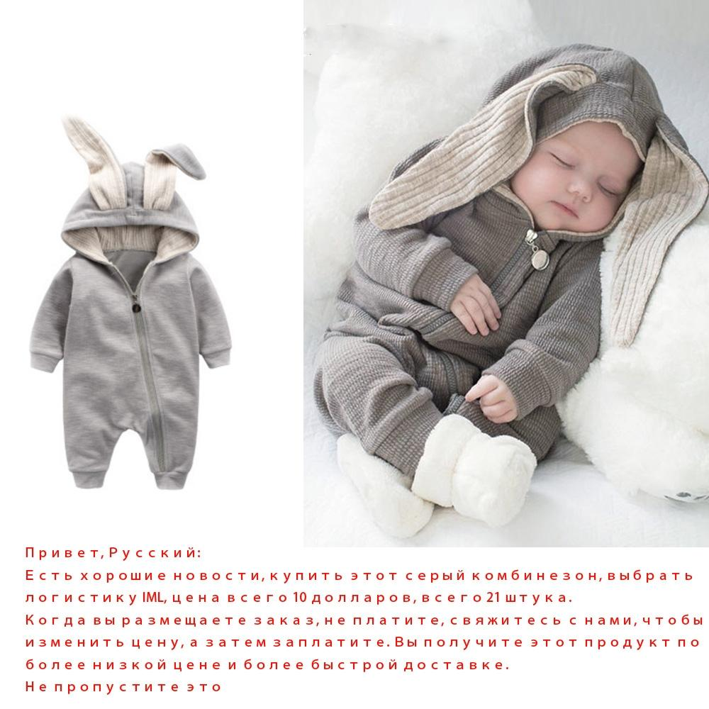 3941ac2e7f1e2 Rompers Touchcare 0 1 Years Autumn Cotton Rabbit Ear Zipper Infant Girls  Boys Cute Animal Playsuits Baby Stripe Hooded Outfits Boys Navy Cargo Shorts  Girls ...