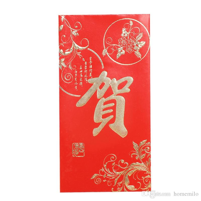 chinese new year red envelopes red wedding envelope lucky money