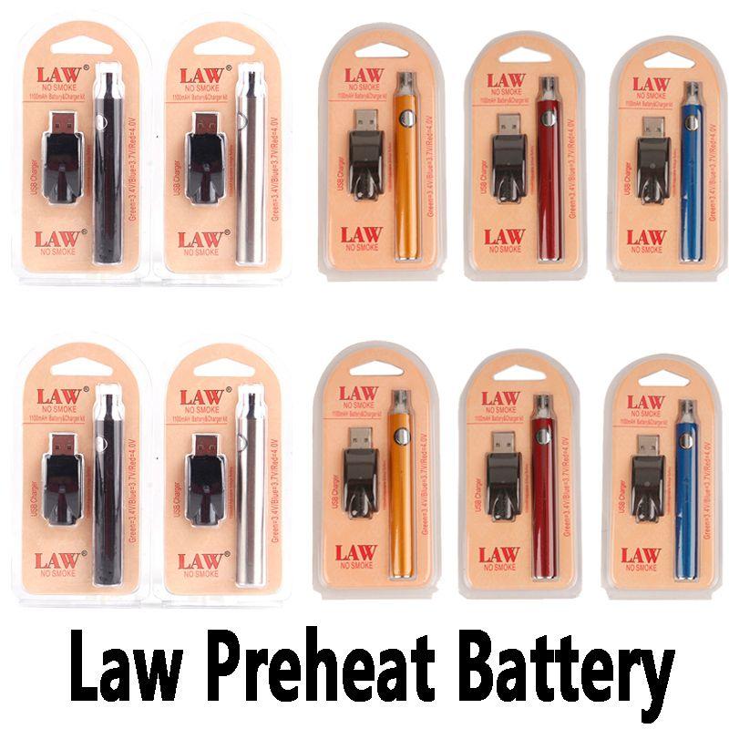 510-ниточная батарея LAW, предварительный нагрев Батареи с зарядным  устройством USB,