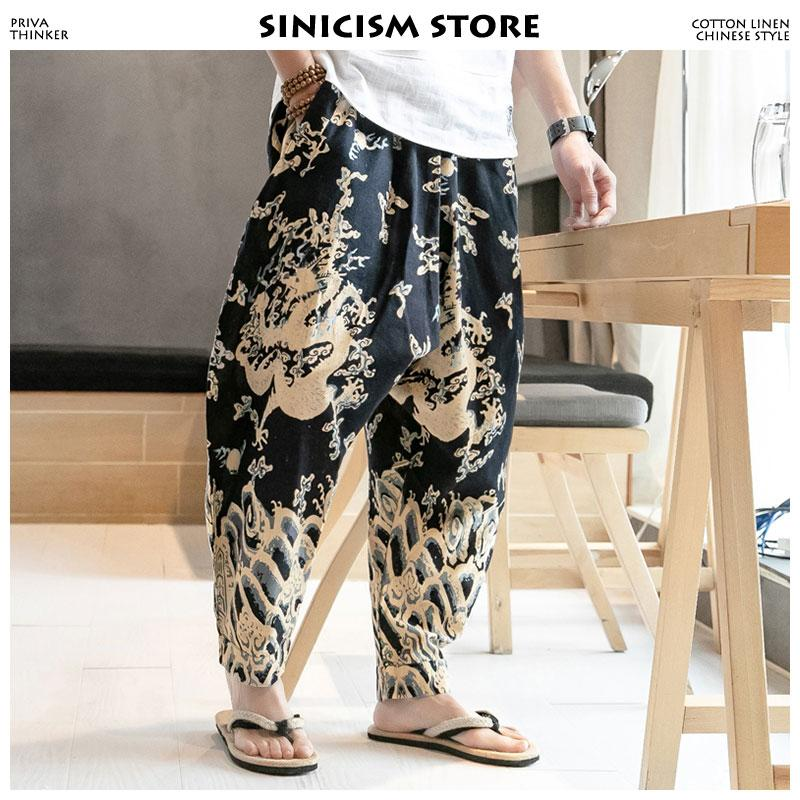 Men's Clothing Sinicism Store Men Streetwear Harem Joggers 2019 Mens Hip Hop Track Sweatpants Male Linen Linen Loose Section Men Pants Fashions Pants