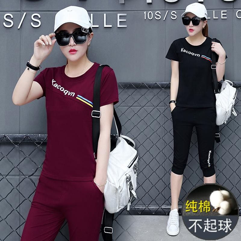 2 piece set Women sports suit pants and sweatshirt set cotton summer clothes for women's shorts set Running suit high quality