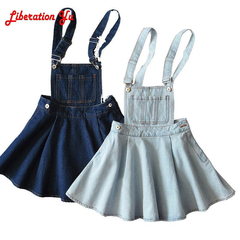 2664b55779302 New 2017 Vintage Sweet Preppy Style Womens Takedown Braces Mini Denim Skirt  Ladies Girls A-line Suspender Skirt S M L J190412
